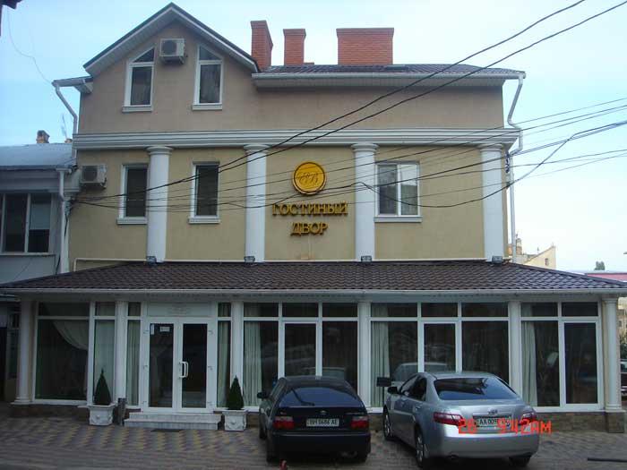 бульвар мини отель адрес