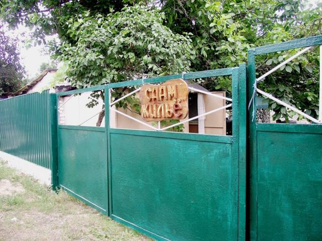 мини отель форт р сайт