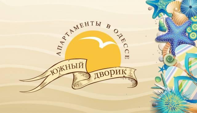 Лагеря в Одессе, цена 2017, недорого, дешево, без ...