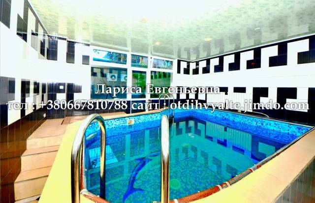 Гостевой дом в центре Ялты, с бассейном, сауной, мангалом, стоянкой, до 3чел. в номере